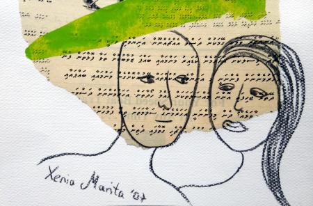 Ausschnitt aus dem World Press Blatt Nr. 8, Malediven