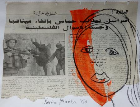 World Press Blatt Nr. 119, Tunesien